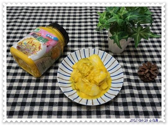 詠晴美味美食黃金泡菜-7.jpg