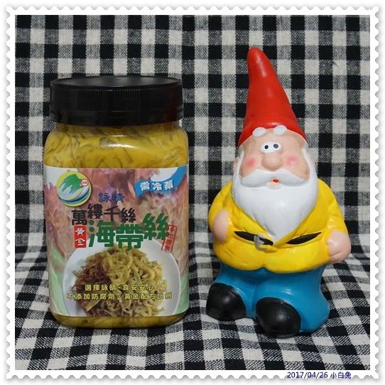 詠晴美味美食黃金泡菜-16.jpg