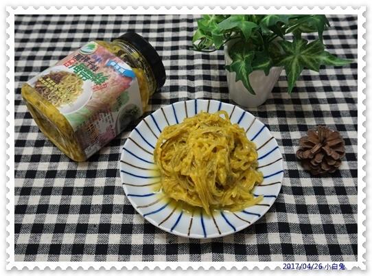 詠晴美味美食黃金泡菜-19.jpg