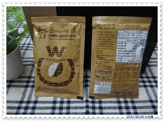 白咖啡坊-7.jpg