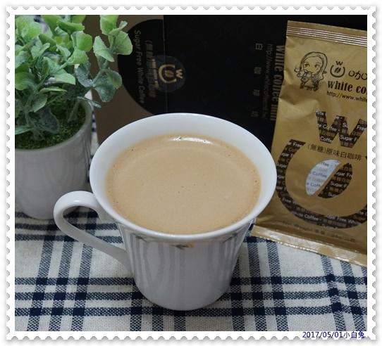 白咖啡坊-9.jpg