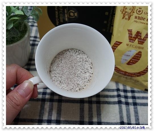 白咖啡坊-18.jpg