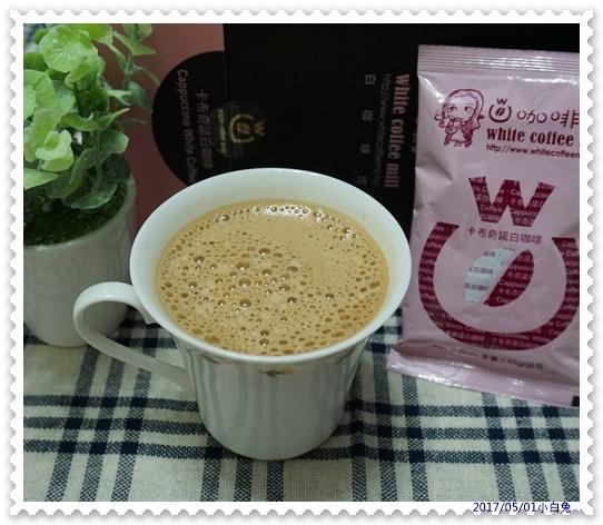 白咖啡坊-29.jpg