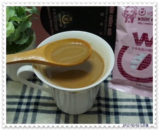 白咖啡坊-30.jpg