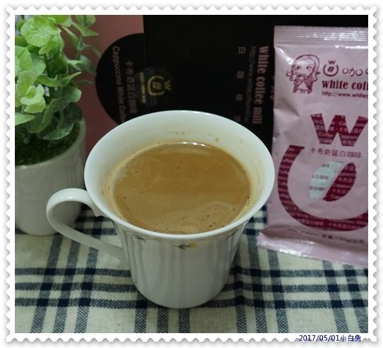 白咖啡坊-31.jpg