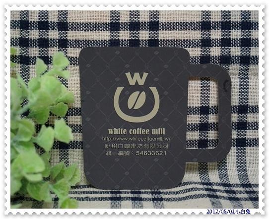 白咖啡坊-32.jpg
