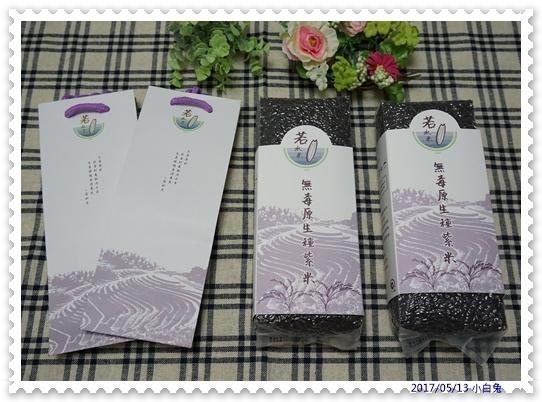 若水米(花蓮無毒原生種紫米)-2.jpg