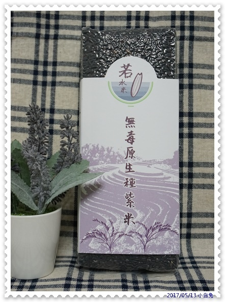 若水米(花蓮無毒原生種紫米)-7.jpg