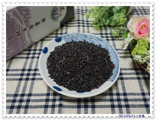 若水米(花蓮無毒原生種紫米)-12.jpg