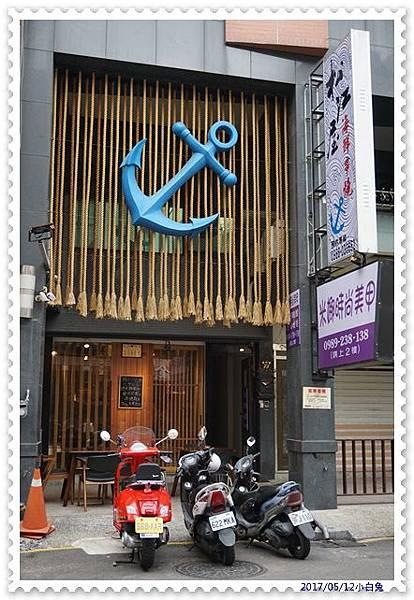 松江屋海鮮串燒(新竹城隍廟)-1.jpg