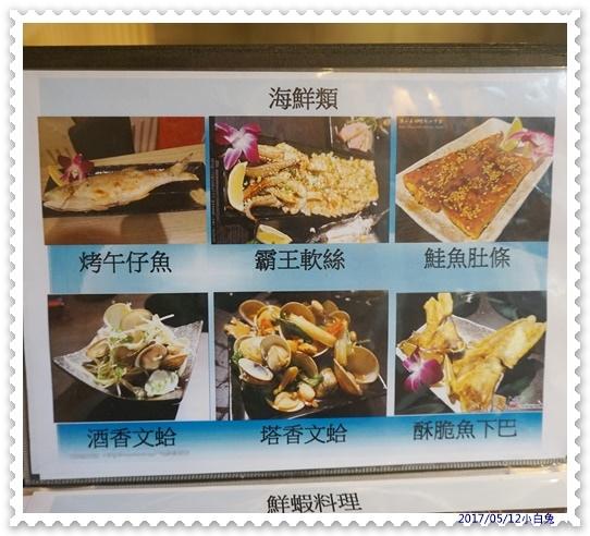 松江屋海鮮串燒(新竹城隍廟)-11.jpg