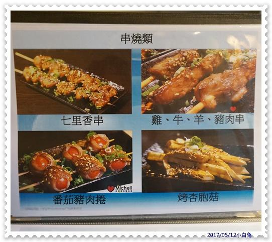 松江屋海鮮串燒(新竹城隍廟)-15.jpg