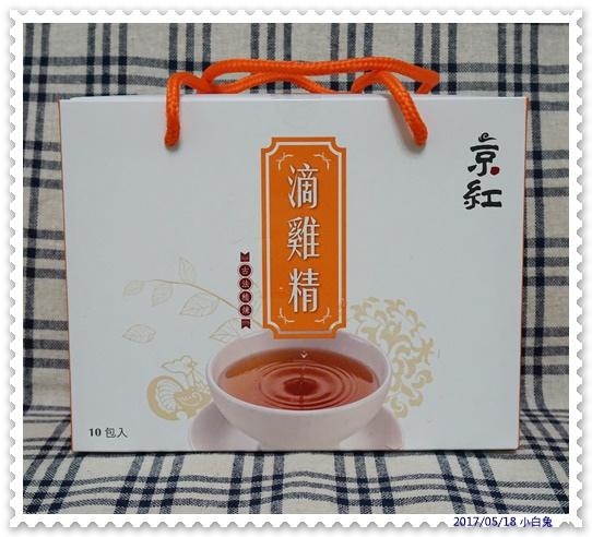 京紅養生料理專家-1.jpg