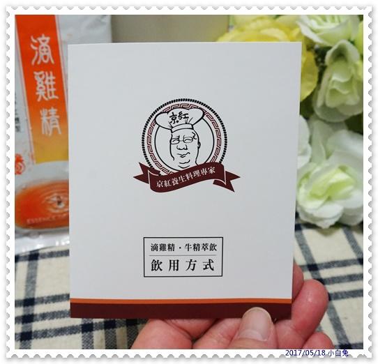 京紅養生料理專家-8.jpg