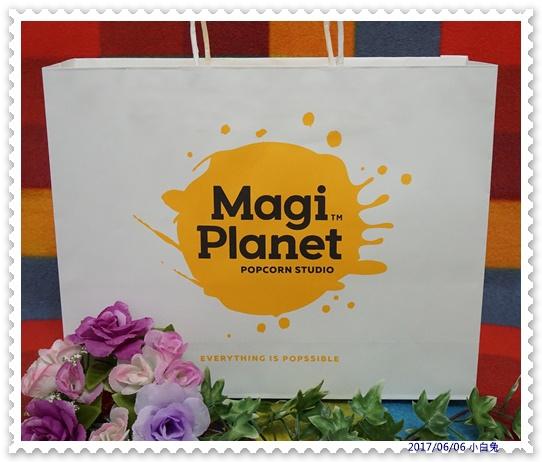 Magi Planet星球工坊-2.jpg