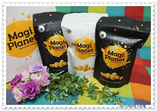 Magi Planet星球工坊-6.jpg