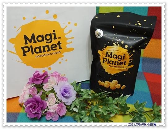 Magi Planet星球工坊-13.jpg