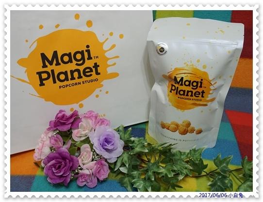 Magi Planet星球工坊-18.jpg