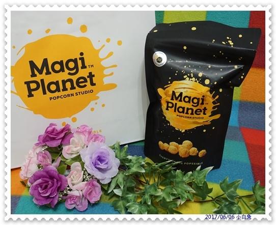 Magi Planet星球工坊-23.jpg