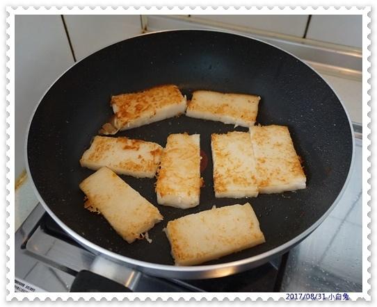 菜頭粿爺爺-11.jpg