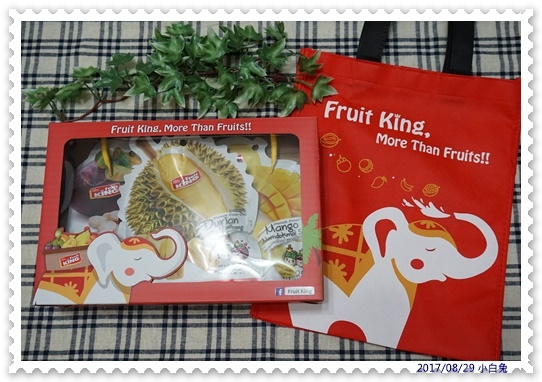 FRUIT KING果乾歡樂禮盒-1.jpg