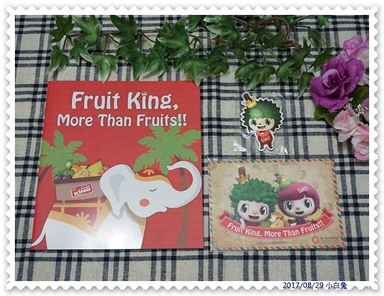 FRUIT KING果乾歡樂禮盒-2.jpg