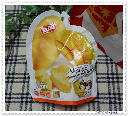 FRUIT KING果乾歡樂禮盒-9.jpg