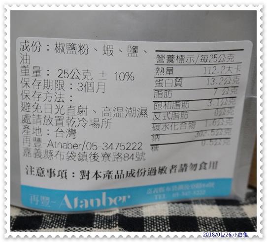 阿潭伯海食-6.jpg