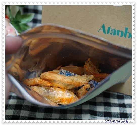 阿潭伯海食-7.jpg