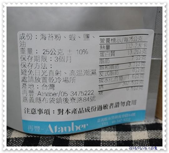 阿潭伯海食-17.jpg