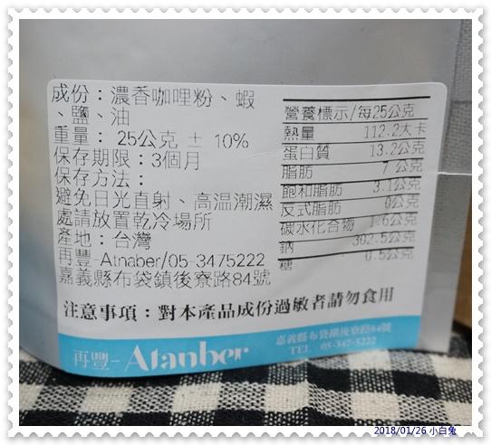阿潭伯海食-22.jpg