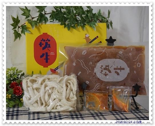 筷牛-2.jpg