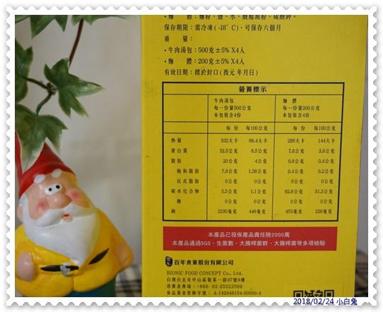 筷牛-5.jpg