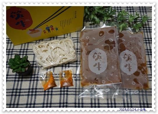 筷牛-8.jpg