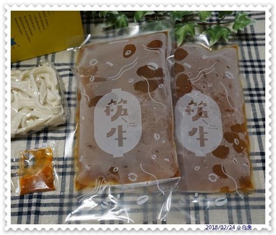 筷牛-10.jpg