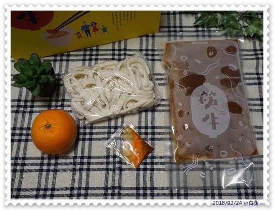 筷牛-11.jpg