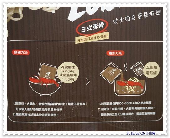 五味集食-9.jpg