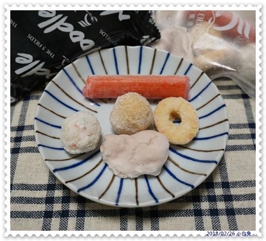 五味集食-16.jpg