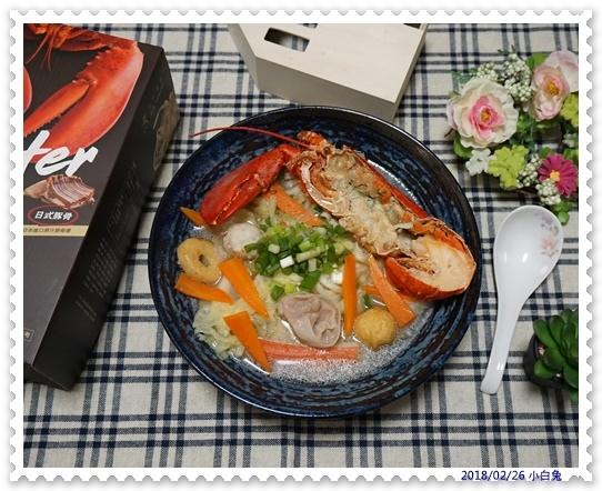 五味集食-22.jpg
