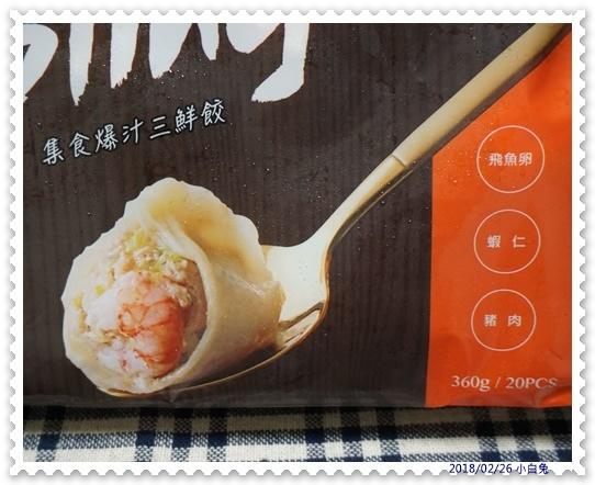 五味集食-30.jpg