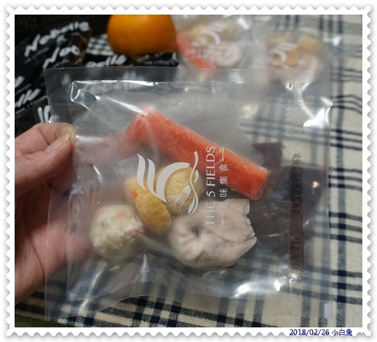 五味集食-48.jpg
