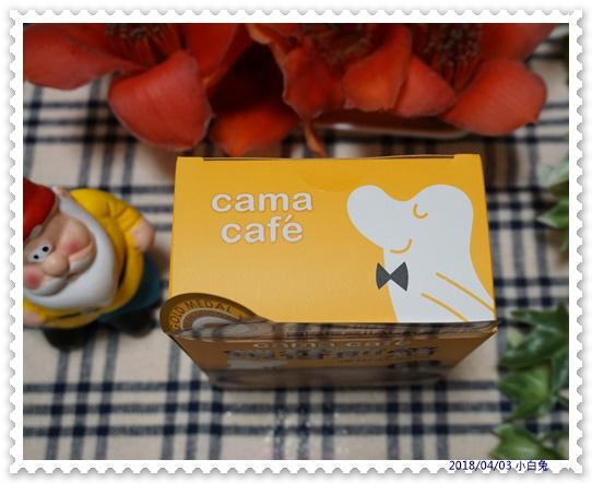 鎖香煎焙濾掛式咖啡-4.jpg