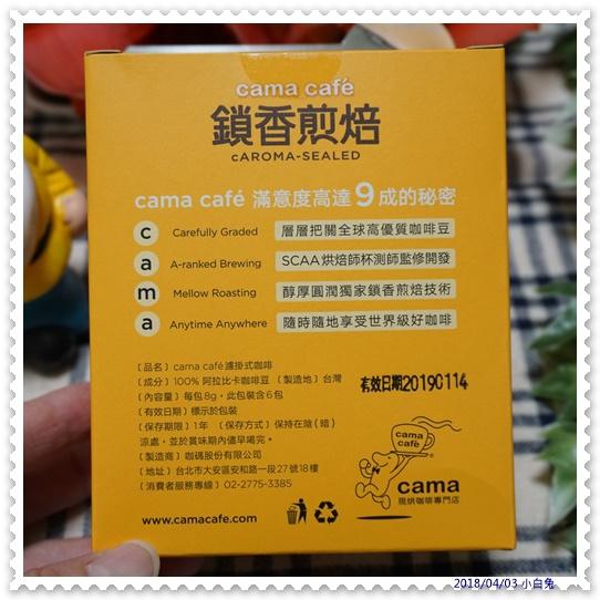 鎖香煎焙濾掛式咖啡-5.jpg
