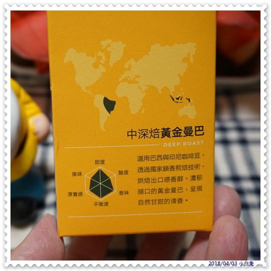 鎖香煎焙濾掛式咖啡-6.jpg