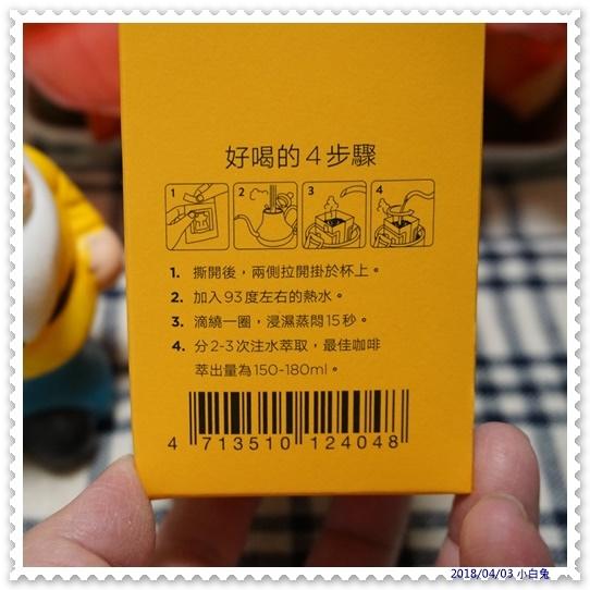 鎖香煎焙濾掛式咖啡-7.jpg