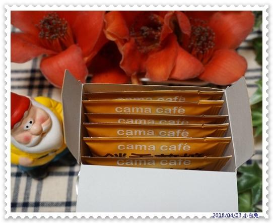 鎖香煎焙濾掛式咖啡-8.jpg