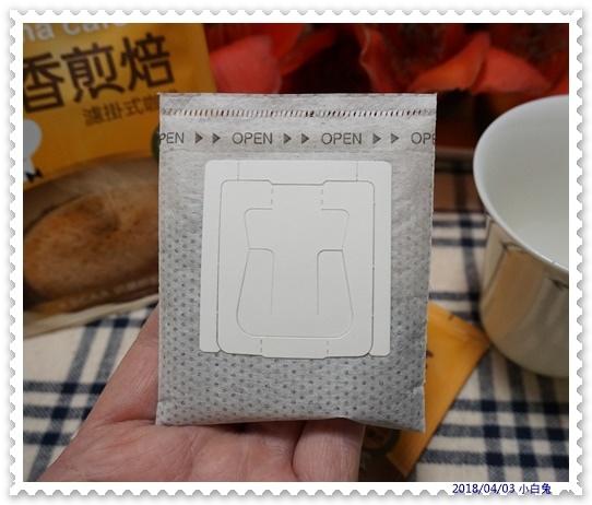 鎖香煎焙濾掛式咖啡-12.jpg