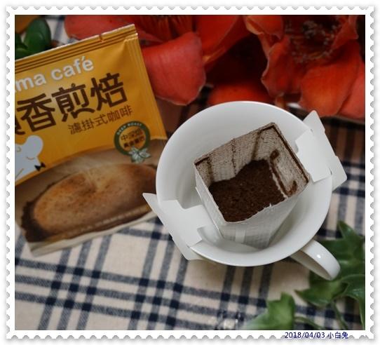 鎖香煎焙濾掛式咖啡-13.jpg