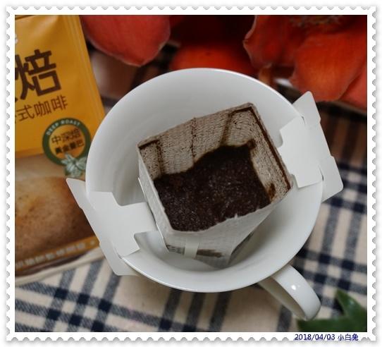 鎖香煎焙濾掛式咖啡-15.jpg