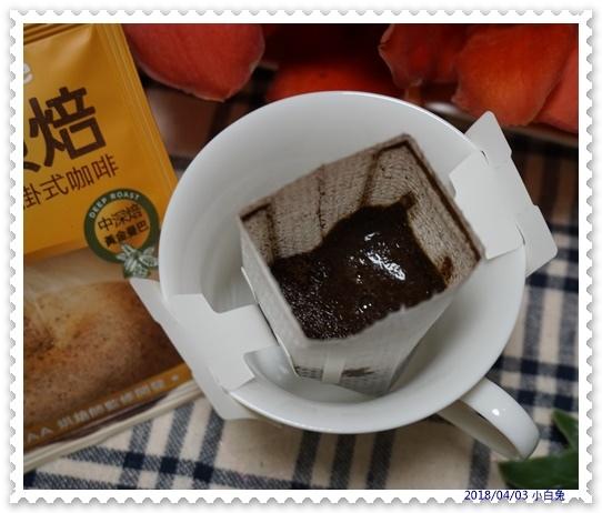 鎖香煎焙濾掛式咖啡-14.jpg